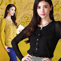 女士小衫2013新款网纱长袖大号打底衫 女 秋蕾丝女式长袖T恤衫 价格:105.00