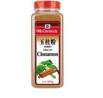 烘焙原料 味好美玉桂粉/肉桂粉 30g分装 价格:5.00