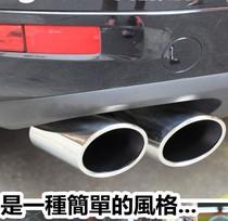 大众途锐尾喉11-12-13款途锐四出尾喉 V6/V8改W12四出排气管专用 价格:1850.00