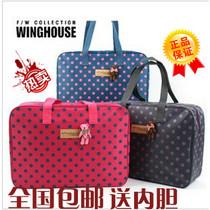 最新款韩国WingHouse小熊圆点电脑包妈咪包手提包旅行包大号R1015 价格:52.00