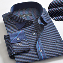 2013秋款七匹狼男士长袖衬衫 深紫色条纹商务休闲男衬衣 免烫包邮 价格:68.00