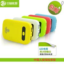 中道能源ZD860便捷式 手机充电宝通用型移动电源 包邮 价格:48.00