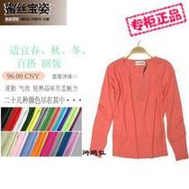 特价爆款【MISSPORTS】[9351] 实用纯色女圆领女长袖打底衫毛衣 价格:96.00