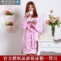博洋家纺 床上用品 家居用品 睡衣/浴袍 浪漫季节粉色睡袍 价格:119.00