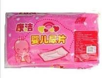 康洁尿片 康洁婴儿一次性纸尿片/替代尿布/市区省内20包邮 价格:7.20
