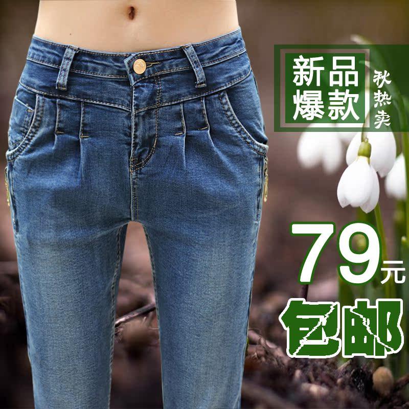 2013秋季新款哈伦牛仔裤长裤 女韩版潮 弹力小脚铅笔裤 修身显瘦 价格:79.00