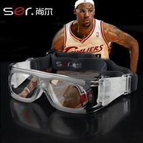 打篮球眼镜足球眼镜 户外近视运动眼镜 男运动眼睛篮球镜护目镜架 价格:99.00