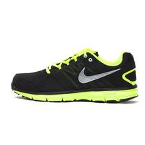 包邮正品耐克男鞋2013登月跑步鞋554905-002/001/005/007/010/011 价格:458.00