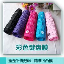 ASUS华硕 K50X667IN-SL K50XT2Af-SL K50XA65AB透明彩色键盘膜181 价格:12.00