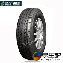轮胎165/65R13 哈飞|福特|长安|铃木|一汽|吉利青岛市区支持安装 价格:209.00