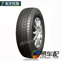 轮胎 金宇轮胎 165/80R13 83T YH11花纹 五菱之光/荣光青岛包安装 价格:245.00