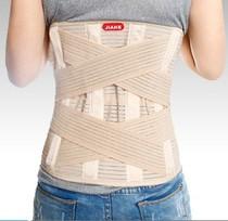 正品佳禾夏季透气钢板加宽腰围腰椎间盘突出护腰带手术后康复包邮 价格:128.00