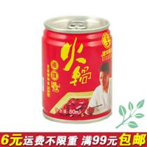 火锅专用油碟 易拉罐装 建华芝麻香油火锅蘸料必备 80ml 价格:4.50