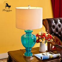 费芮嘉 纳兰欧式铁艺玻璃 家居装饰客厅卧室床头书房台灯 价格:268.00
