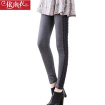依南衣棉复合一体蕾丝加厚加绒秋冬天外穿九分裤子大码女士打底裤 价格:57.60