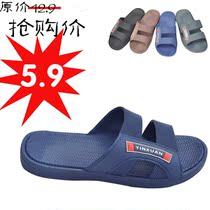厂家直销 夏季新 男款防滑 软底 沙滩室内浴室居家凉拖鞋清仓特价 价格:5.90
