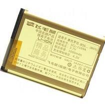 飞毛腿 摩托罗拉i856 XT710 MT810 MT820 MT710手机电池 BN70电板 价格:26.00