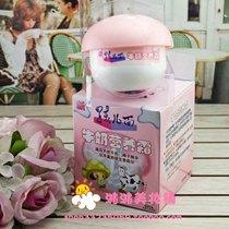 孩儿面牛奶营养霜40G 粉色蘑菇 儿童滋润霜保湿霜护肤面霜 m80 价格:6.50