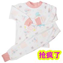 9元秒杀春装纯棉长袖婴儿童内衣套装薄款睡衣服宝宝夏装男女童装 价格:9.00