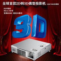 华柏503D微型投影机高清家用1080p微型投影机led投影仪迷你iphone 价格:3480.00