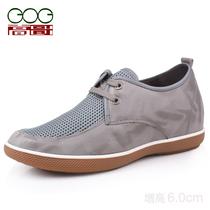新品 休闲男士增高鞋866透气增高鞋 内增高男鞋 高哥增高凉鞋男式 价格:438.00