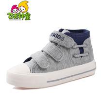 包邮2013秋季新款童鞋 高帮儿童帆布鞋 韩版女男童单鞋板鞋球鞋 价格:69.00