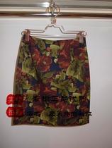 Ochirly欧时力代购2013秋专柜正品中裙1133071070 1133071070520 价格:307.00