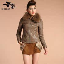 哥弟女装外套貉子毛领pu皮衣棉服女装韩版短款大码皮衣 价格:158.00