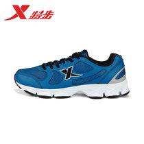 特步男鞋正品运动鞋2013新款跑步鞋耐磨防滑男款网面休闲跑鞋 价格:169.00