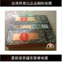 阿里山烟标 台湾 软盒景泰蓝 木盒装 价格:388.00