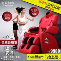 香港生命动力5400I 零重力太空舱 家用全身豪华3D按摩椅正品特价 价格:9980.00
