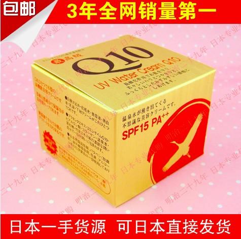 [可批发]超新鲜!日本北海道Q10 UV WATER CREAM面霜美白防晒保湿 价格:195.00