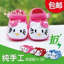 手工编织鞋宝宝鞋婴儿鞋毛线鞋绣花鞋童鞋编织鞋儿童鞋新款特价 价格:25.90