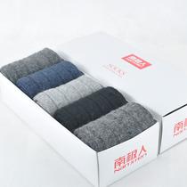 南极人 袜子 男  羊毛袜冬款  男士加厚  保暖  5双礼盒袜 价格:98.00