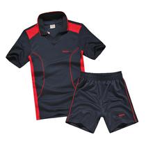 正品 包邮 香港劲浪排球服套装 男款运动训练服 优质排球服装 价格:68.00