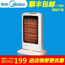 美的取暖器NS12E电暖器远红外电暖炉暖器机电取暖炉正品特价 价格:189.00