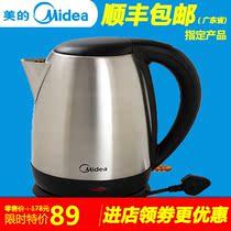 特价Midea/美的 12S03E1M不锈钢电热水壶自动断1.2L电烧水壶 价格:89.00