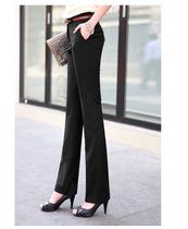 冬装新款工作服女装秋装职业装弹力西裤直筒长裤子显瘦黑色工作裤 价格:49.90