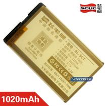 飞毛腿 诺基亚 c500电池 C3-01 C5-00 C5-02 C6-01 BL-5CT电池 价格:32.00