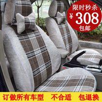 订做朗逸 凯越 福克斯 翼虎 翼博 阳光 锋范专用四季亚麻汽车座套 价格:308.00