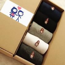 刺绣精品卡通长款暇步士男式纯棉袜子精梳棉春秋长款中筒袜礼盒装 价格:39.00