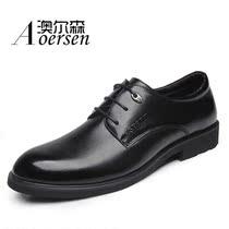 澳尔森真皮男皮鞋男士正装商务皮鞋英伦韩版休闲皮鞋正品男鞋子 价格:158.00