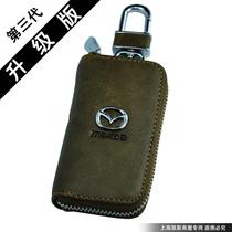 新款正品专用汽车钥匙包 马自达M6/M3/M2/M5/MX5 汽车钥匙包套 价格:88.00