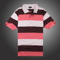 【vip专享】帝恩莱纯棉休闲短袖男式t恤 翻领条纹polo衫特价包邮 价格:15.80
