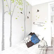 亏本卖疯了林荫树大树林小鸟客厅卧室床头电视墙贴沙发背景墙贴 价格:28.00
