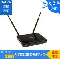正品友讯D-Link DAP-1360 无线中继器 桥接 转发器 无线接入点AP 价格:295.00