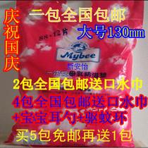 新安怡MYBEE一次性防溢乳垫130/防溢乳贴/防漏 溢乳垫/隔奶垫包邮 价格:23.00