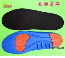 3双包邮/正品顶级pu硅胶 除臭吸汗减震篮球 高弹不变形 运动鞋垫 价格:15.00