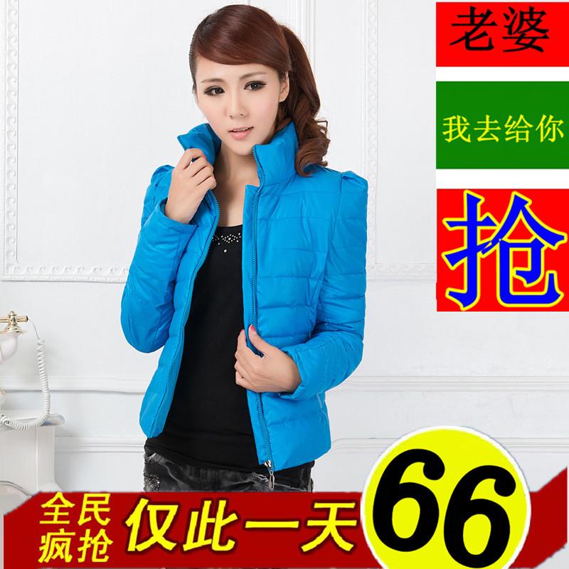 淘宝清仓特价 新款冬装韩版女装棉衣 女 短款修身羽绒棉服女 外套 价格:66.00
