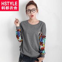 韩都衣舍韩国2013秋装新款女装圆领拼接蝙蝠袖长袖T恤EJ1029�e 价格:108.00